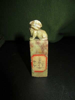 "Vintage Japanese Chinese Asian Foo Dog Wax Seal Stamp-SoapStone-3 1/2"" Tall"