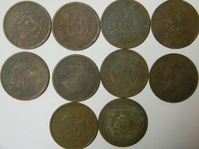 TEN (10) ASSORTED OLD CHINESE CASH COINS #7576 glb