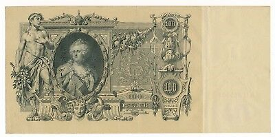 1910 Russia 100 Rubles Large Note P. 13a Konshin (1902-1910) EF