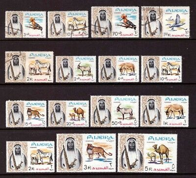 FUJEIRA 1964 : Definitives Animals & Birds - MNH** & used values to 5R.
