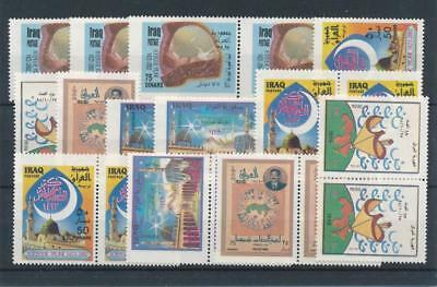 [17598] Iraq : Good Lot of Very Fine MNH Stamps