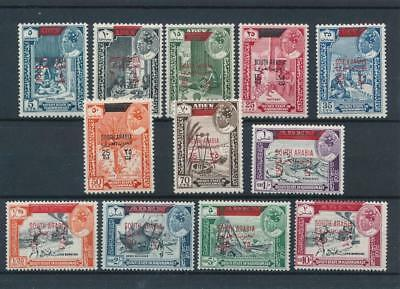 [58216] South Arabia States 1960s good set MH Very Fine stamps