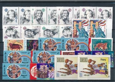 [G47267] Mongolia : Good Lot of Very Fine MNH Stamps