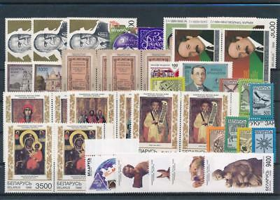 [G47277] Belarus : Good Lot of Very Fine MNH Stamps