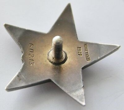 1942 Russian Soviet Military Order Red Star Medal Award Wwii Silver Enamel Badge