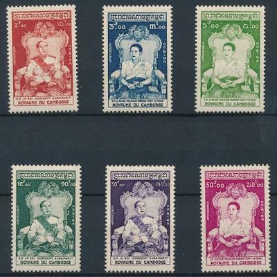 [38532] Cambodia 1956 Good set Very Fine MNH stamps