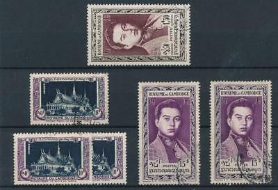 [38536] Cambodia 1951 Good lot Very Fine used stamps