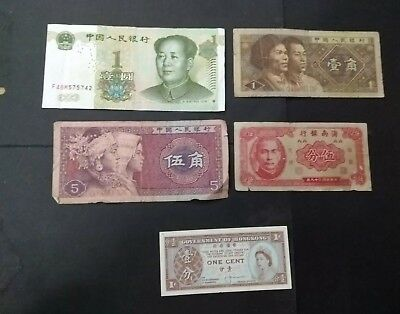 China 5 different banknotes