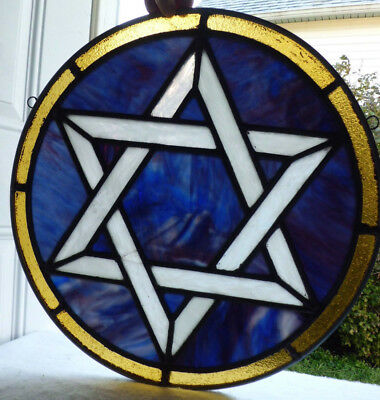 Antique Vtg Church Stained Glass Architectural Salvage Star of David W82