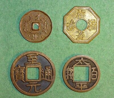(4) Oriental Charms Or Tokens !!!