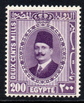 Egypt 200 Mil Stamp c1927-28 Mounted Mint (some tone from hinge)