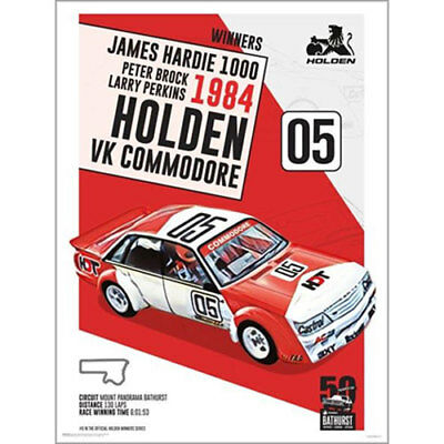Holden - 1984 Commodore VK POSTER PRINT 60x80cm BRAND NEW