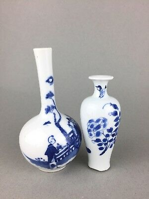 2 pieces of antique chinese porcelain 19th and 17th century