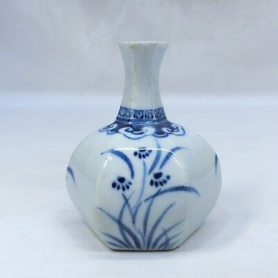 B459: Korean small vase of blue-and-white porcelain of Joseon-Dynasty style