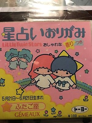 Vintage 1976 Anime Sanrio Little Twin Stars Origami New in Package KAWAII