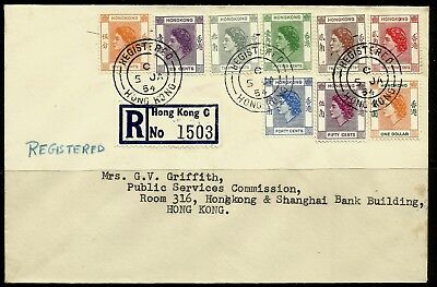 Hong Kong 1954 QEII Definitive Short set to $1 on Plain FDC local registered
