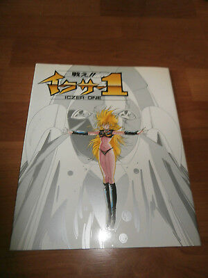 MANGA ARTBOOK - Iczer-One (1)