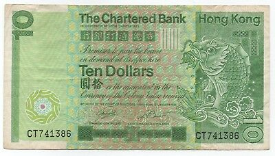 HONG KONG $10 Old Chartered Bank 1981 Very Fine Condition Scarce Note!