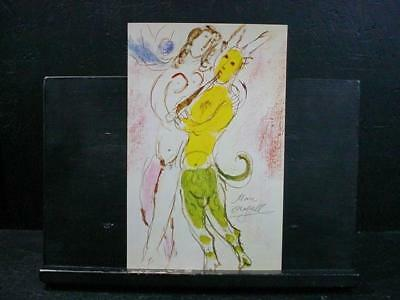 NobleSpirit NO RESERVE {3970}Art Print Autographed by Artist Marc Chagall