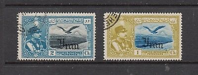 MIDDLE EAST STAMPS USED  .Rfno.C409.