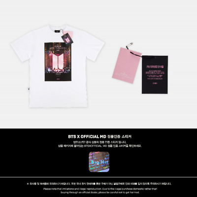 BIG HIT Entertainment Official MD BTS World Tour LOVE YOURSELF IN SEOUL T-SHIRT
