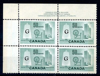 Weeda Canada O38a F MNH UL plate #1 block, Flying G official overprint CV $52.50