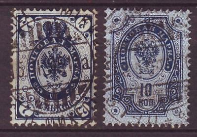 m6653/ Finland (2 stk) Issue 1891