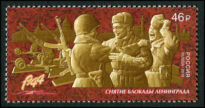 Russia 2019 Way to the Victory. Lifting the blockade of Leningrad Stamp MNH