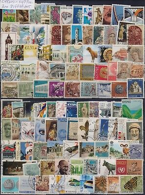 Cyprus Collection Of 200 Different Used Stamps. Combined Shipping