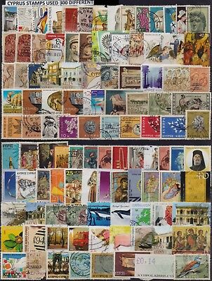 Cyprus Collection Of 300 Different Used Stamps. Combined Shipping