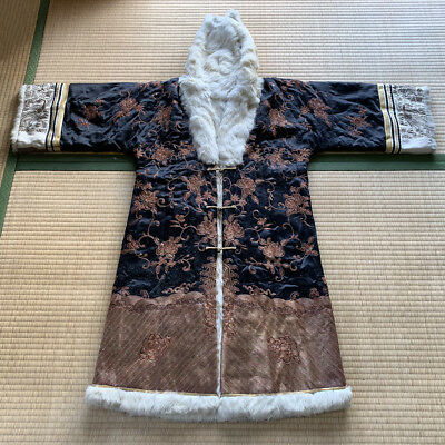 Chinese Traditional Clothes Court Robe Embroidered Qing Dynasty Navy Blue Y88