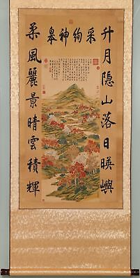 Long Unique Chinese Calligraphy Hand painted Landscape Old Scroll Painting YY62
