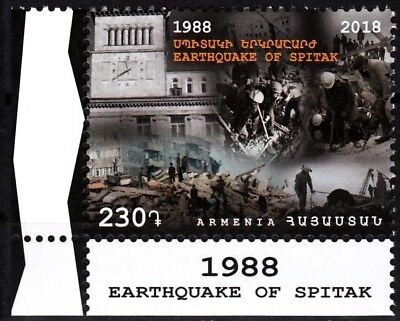 ARMENIA 2018-22 Earthquake of Spitak - 30 Years. Title CORNER, MNH