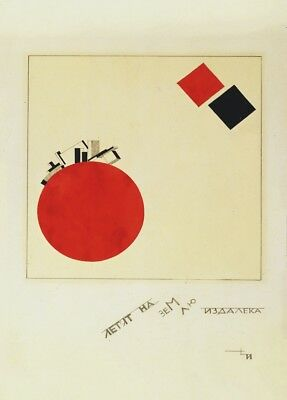 Of Two Squares EL LISSITZKY Reproduction Soviet Constructivism Poster
