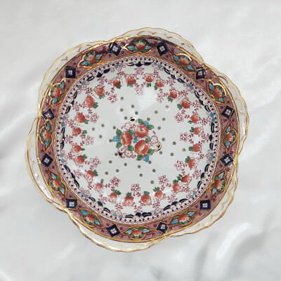 🌟 Stunning Vintage Sieved Fruit Bowl On Scroll Legs Asian Imari Colors