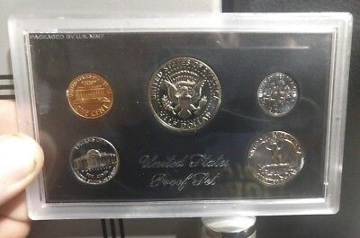 1971 s (5) Coin PROOF Set in Original US Mint Display Case    PS003
