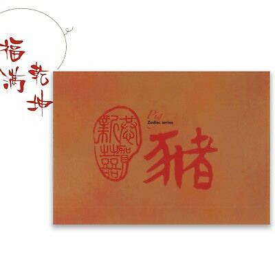 Singapore 2019 Year of The Pig Stamp Miniature Sheet Souvenir Pack Mint MUH