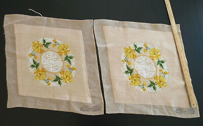 Crewel Wool Needlepoint Embroidered Cushion Covers Lot of 2 Yellow Bucilla 30336
