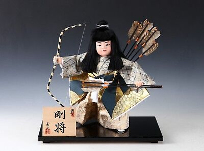 Japanese Samurai Doll -The Little General- Bow and Arrows