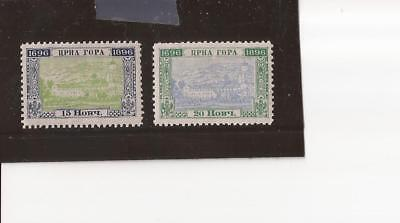 "MONTENEGRO(Yugoslavia)- 1896 issue-the only Scott ""A"" #s in set"