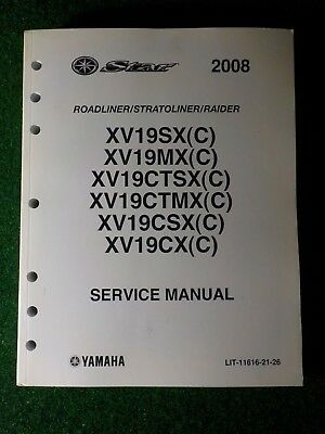 2008 yamaha raider repair manual