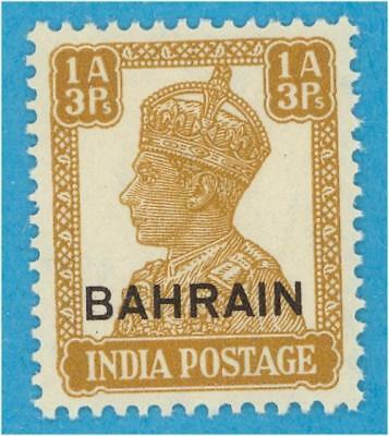 British Colonies & Territories The Cheapest Price Herrickstamp Bahrain Sc.# 61a Mint Lh Scott Retail $65.00