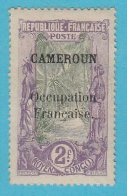 French Colonies - Cameroun 145  Mint Hinged Og *  No Faults Very Fine !