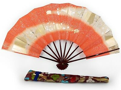 Vintage Japanese Geisha Odori 'Maiogi' Folding Dance Fan Brocade Case: Jan 19-H