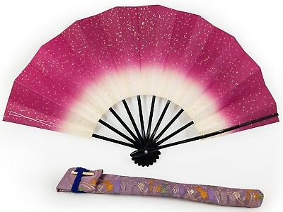 Vintage Japanese Geisha Odori 'Maiogi' Folding Dance Fan Brocade Case: Jan 19-I