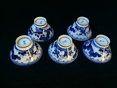 Antique porcelain. 5 chinese blue white cups. Marked