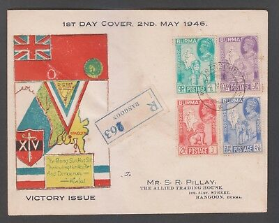Burma 1946 Kgvi. Victory Issue Complete Set 4V First Day Cover Registered 2/5/46