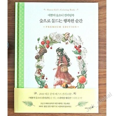 NEW Aeppol Forest Girl's Coloring Book 2018 Hardcover By Aeppol