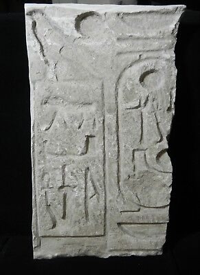 ZURQIEH - as10754- ANCIENT EGYPTIAN STONE RELIEF FRAGMENT. RAMSESSES II