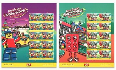 Malaysia 2017 Children's Holiday Activities Lego Resort 6 Stamp Sheets Mint MUH